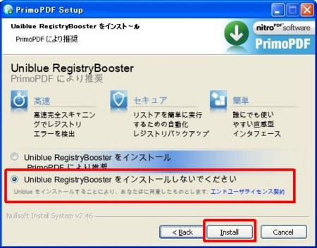 f:id:replication:20110127005404j:image