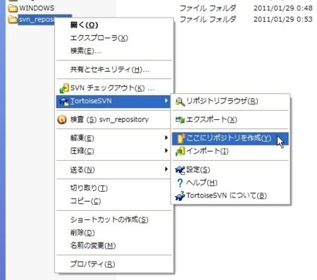 f:id:replication:20110129011125j:image