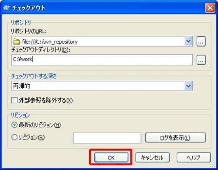 f:id:replication:20110129011717j:image