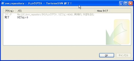 f:id:replication:20110129012020j:image