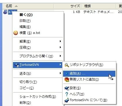 f:id:replication:20110129012848j:image