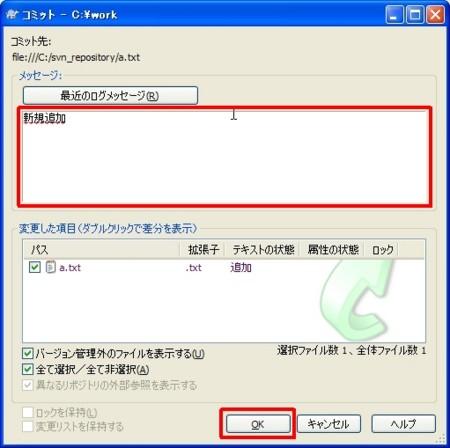 f:id:replication:20110129013535j:image