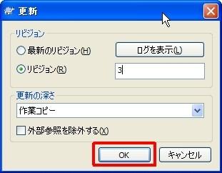 f:id:replication:20110129183400j:image
