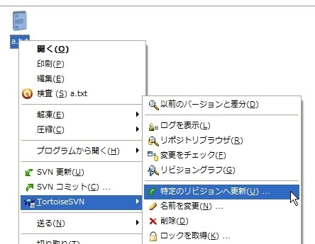 f:id:replication:20110129183401j:image