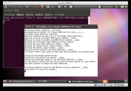 f:id:replication:20110216225552p:image