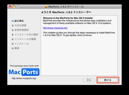 f:id:replication:20110226153638p:image