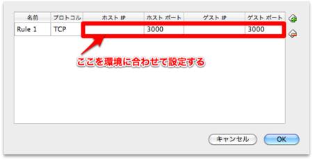 f:id:replication:20110423110634p:image