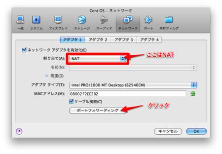 f:id:replication:20110423110635p:image