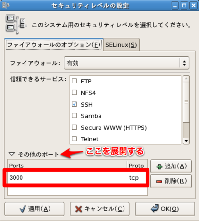 f:id:replication:20110423112354p:image