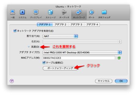 f:id:replication:20110424142754p:image