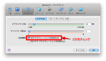 f:id:replication:20110430105949p:image