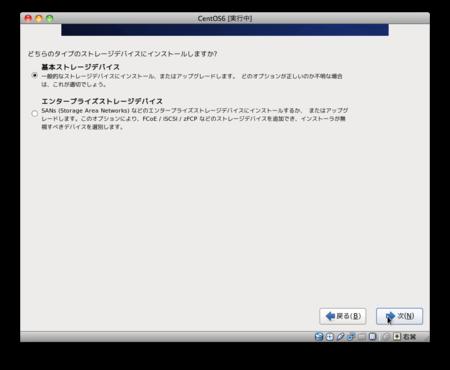 f:id:replication:20110716152330p:image