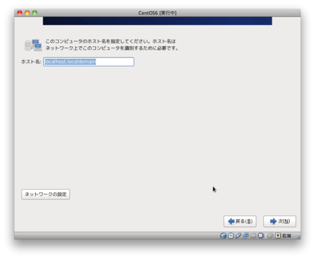 f:id:replication:20110716154123p:image