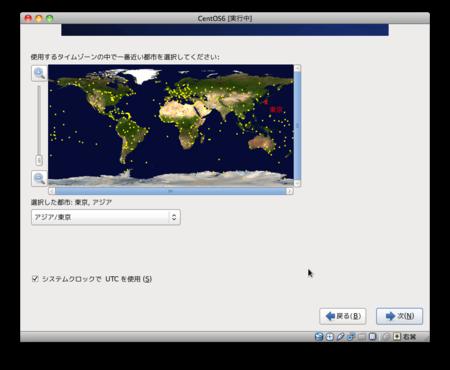 f:id:replication:20110716154213p:image