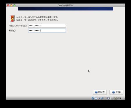 f:id:replication:20110716154828p:image