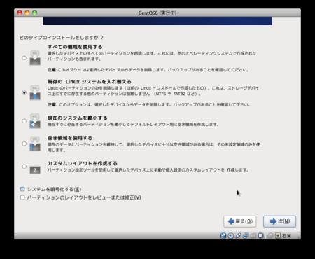 f:id:replication:20110716154904p:image