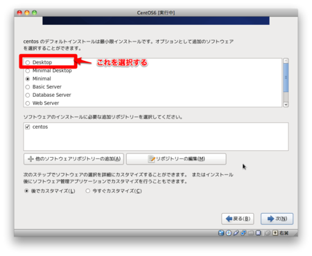 f:id:replication:20110716155322p:image