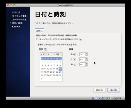 f:id:replication:20110716160606p:image