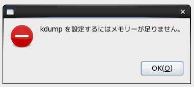 f:id:replication:20110716160757p:image