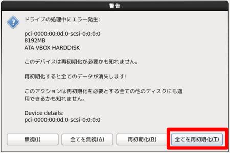 f:id:replication:20110716162056p:image