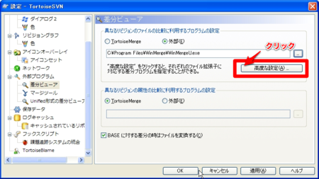 f:id:replication:20110824235153p:image