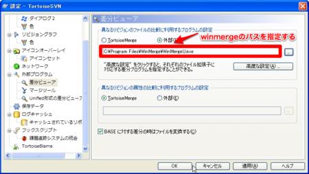 f:id:replication:20110824235154p:image