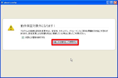 f:id:replication:20111002013036p:image