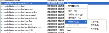 f:id:replication:20111002013535p:image
