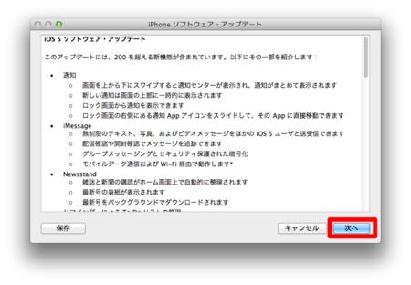 f:id:replication:20111017233926p:image