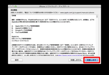 f:id:replication:20111017233945p:image