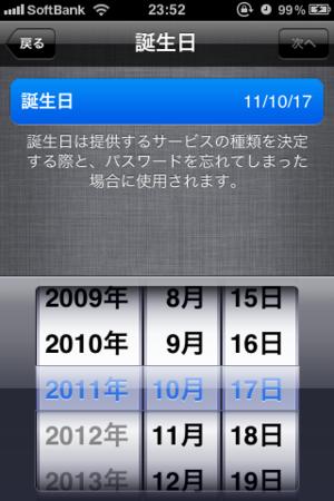 f:id:replication:20111018001453p:image