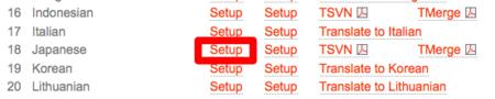 f:id:replication:20111018235025p:image