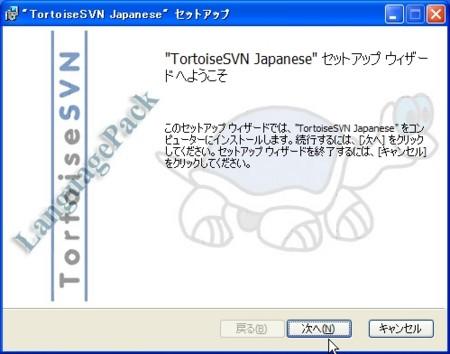 f:id:replication:20111018235055j:image