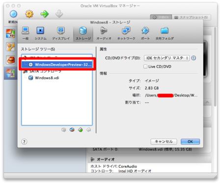 f:id:replication:20111022224216p:image