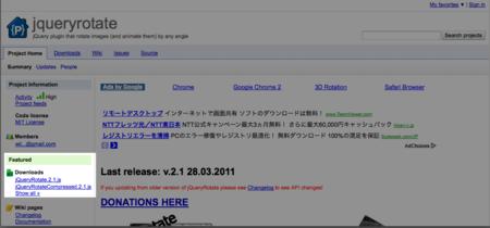 f:id:replication:20111106213440p:image