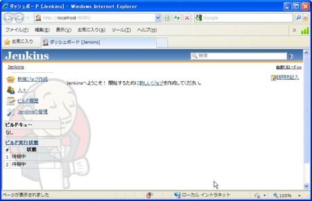 f:id:replication:20111122220001j:image