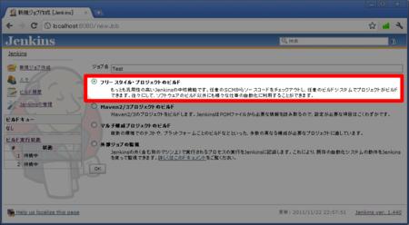 f:id:replication:20111122231016p:image