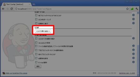 f:id:replication:20111122231125p:image