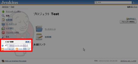 f:id:replication:20111122232602p:image