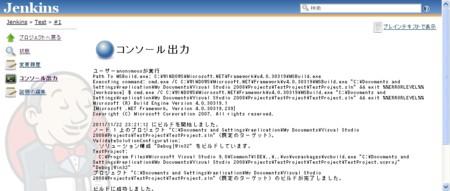 f:id:replication:20111122232810j:image