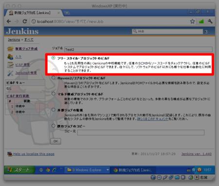 f:id:replication:20111127190106p:image