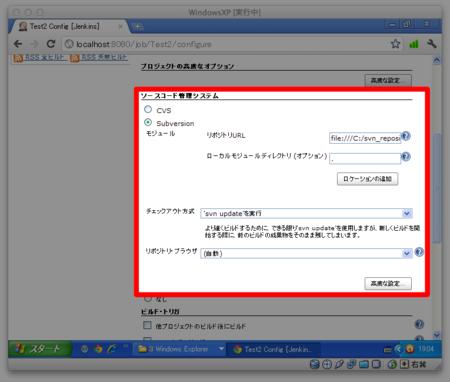 f:id:replication:20111127190629p:image