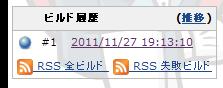 f:id:replication:20111127191635p:image