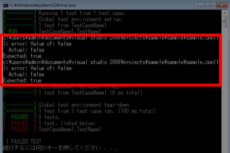 f:id:replication:20111214234421p:image