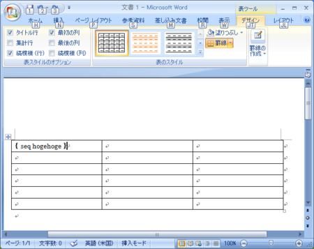 f:id:replication:20120107175640p:image