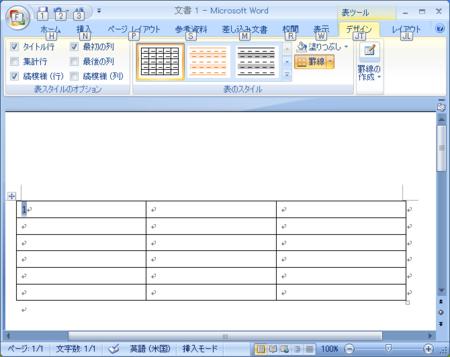 f:id:replication:20120107175641p:image