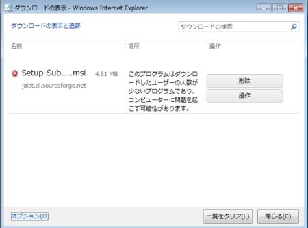 f:id:replication:20120108225528p:image