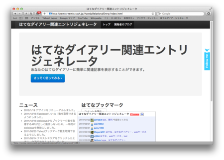 f:id:replication:20120119203842p:image