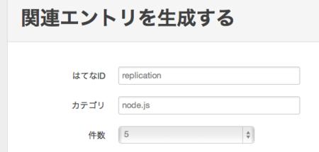 f:id:replication:20120119204418p:image