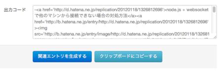 f:id:replication:20120119204717p:image